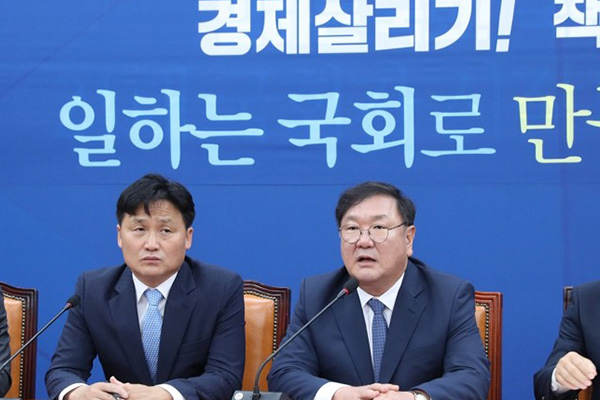 """민주당 """"'일하는 국회' 열려 있어..통합당 복귀해야"""""""