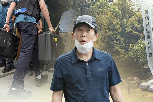 Police Grill Brothers on Anti-N. Korea Propaganda Campaigns