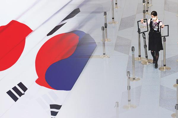 日本政府 韓国人などの入国制限を1か月延長へ