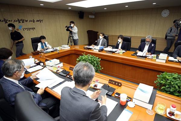 人权委员会敦促国会制定禁止差别待遇法