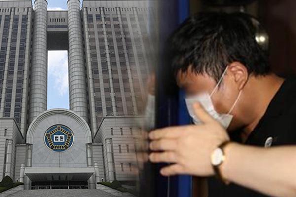 조국 5촌 조카 '징역 4년' 1심 판결에 쌍방 항소