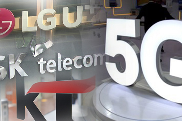 На операторов мобильной связи наложен штраф за незаконные субсидии подписчикам 5G