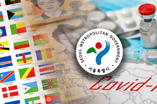 Иностранцы, проживающие в Сеуле, получат чрезвычайную финансовую помощь