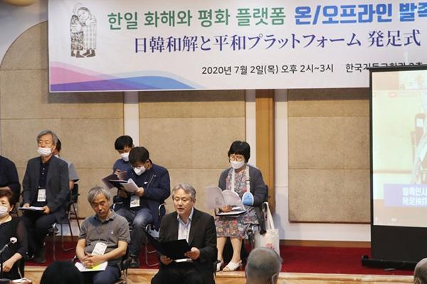 韓日の市民団体・宗教団体 韓日の新しい関係づくりに向け連携