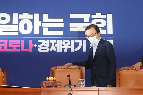 Parlement : le Minjoo s'attelle à une législature studieuse, le PFU mise sur son retour dans l'Hémicycle