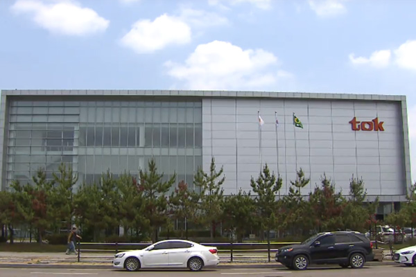 Японские компании открывают производство в РК
