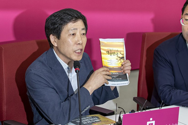 Leaflet Campaigner to File UN Complaint against S. Korean President