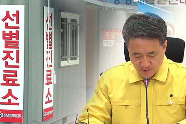 韩政府呼吁避免人群聚集 遵守防疫规定