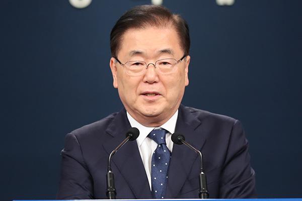 外交部長官に指名の鄭義溶氏「韓半島平和プロセス根付くよう最善尽くす」