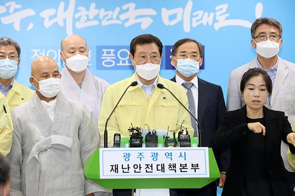 10 tỉnh, thành Hàn Quốc ghi nhận ca nhiễm COVID-19 mới tính đến ngày 3/7