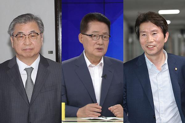 Tổng thống Moon Jae-in chỉ định một loạt nhân sự an ninh, ngoại giao mới