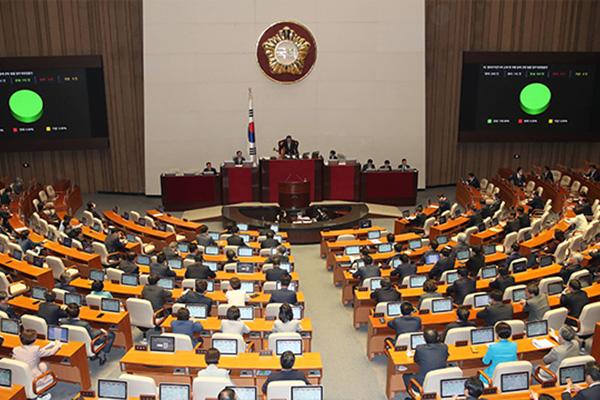 Le Minjoo en cavalier seul pour faire adopter un nouvel additif au budget au Parlement
