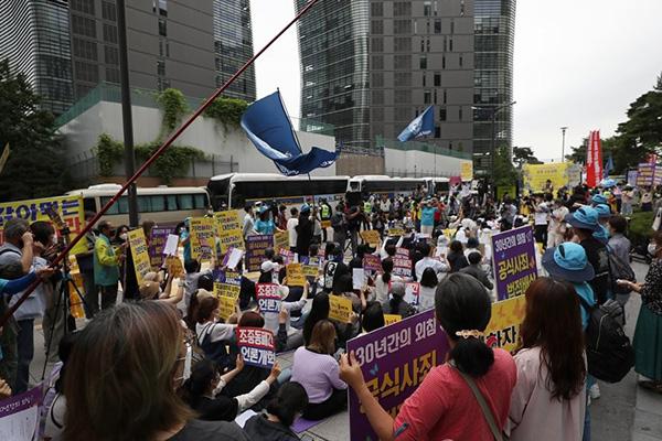 旧・日本大使館前での集会を禁止 感染拡大防止が理由