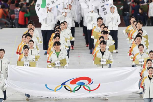Pesta Olahraga Nasional Korea Ditunda Satu Tahun Akibat COVID-19