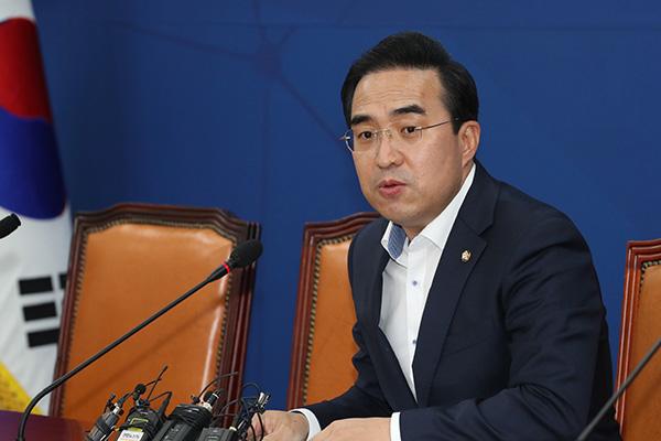 Đảng cầm quyền xúc tiến thông qua dự thảo ngân sách bổ sung lần ba trong ngày 3/7