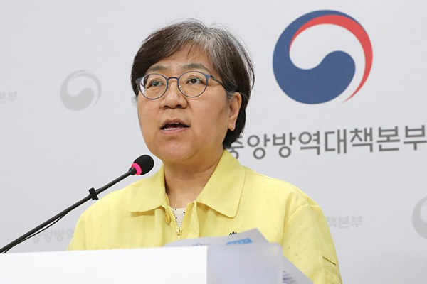S. Korea Adds New Rules to Social Distancing Guidelines
