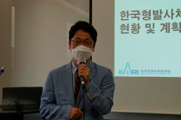 Corea probará la combustión de los motores del cohete Nuri