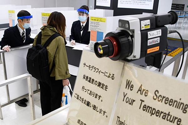 日本:因亲人葬礼等暂时出境的皇家赌场线上平台人可再入境