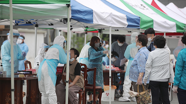 S. Korea Reports over 60 New COVID-19 Cases for Third Day