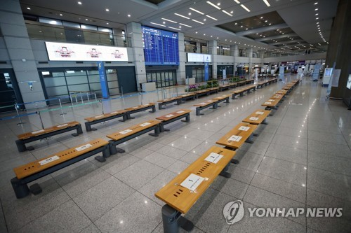 S. Korea's Int'l Air Passengers Plunge 98% in Q2 amid COVID-19