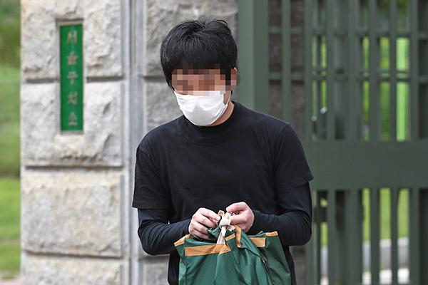 EEUU critica negativa de Corea a extraditar al gestor de Welcome To Video