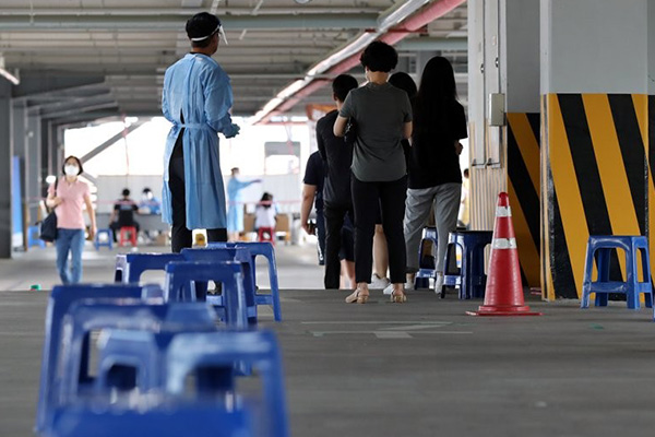 Südkorea hält angesichts sporadisch auftretender Infektionsherde an Abstandsgebot fest