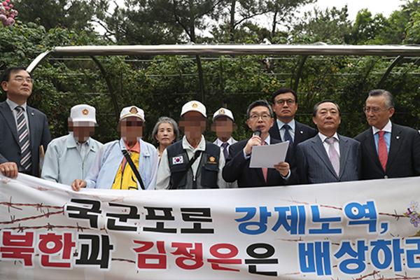 대체/[속보]탈북 국군포로들, 북한·김정은 상대 손배소 승소(2보)