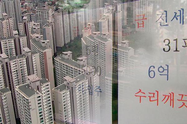 Политические партии решают проблему спекуляций на рынке недвижимости