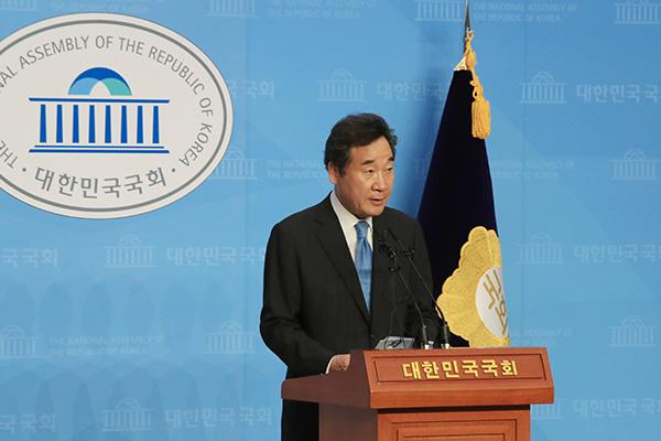 Lee Nak-yon will Vorsitzender der regierenden Minjoo-Partei Koreas werden