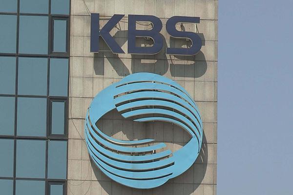 KBS, 제48회 국제 에미상 준결선 온라인 심사 주관