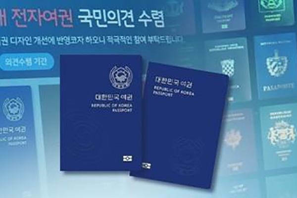 Paspor Korsel Peringkat Ketiga Terkuat di Dunia, Bebas Visa ke 189 Negara
