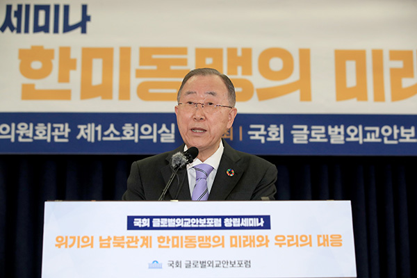 Fmr UN Chief Urges Moon not to