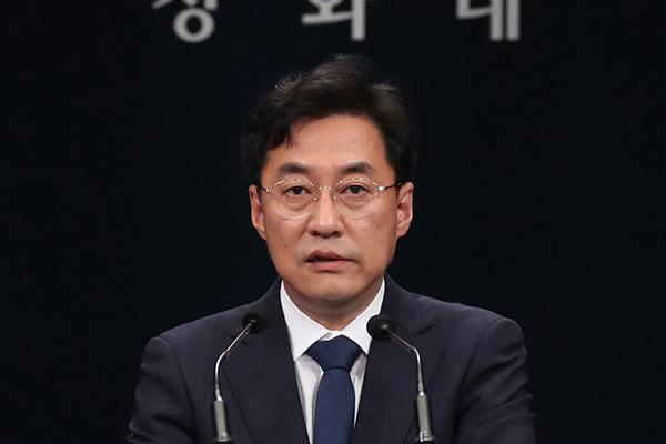 """韩政府成立""""韩国版新政""""泛政府战略会议机制 文在寅亲自主持会议"""