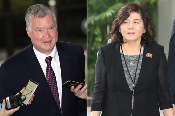 Biegun Issues Rare Criticism against His Former N. Korean Counterpart