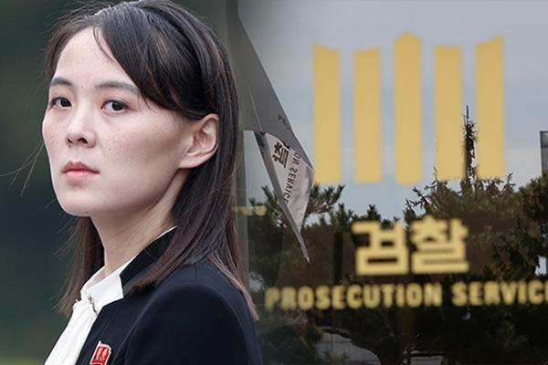 Kim Yo-jong wegen Sprengung innerkoreanischen Verbindungsbüros in Südkorea angezeigt