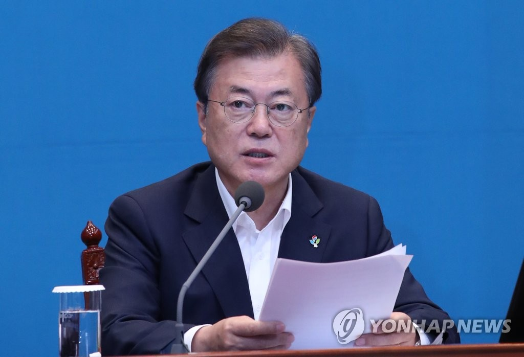 Gallup Korea: Рейтинг президента РК Мун Чжэ Ина понизился на 3%