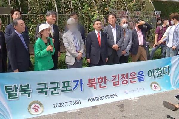 Бывшие военнопленные выиграли судебный иск к КНДР