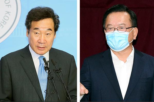 Konvensi Partai Demokrat Korea Akan Digelar pada 29 Agustus