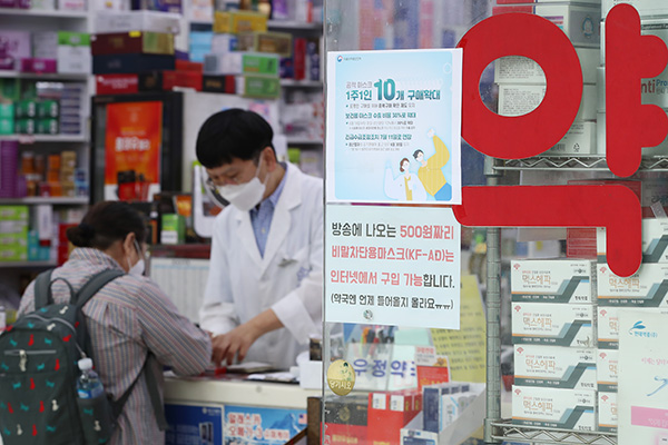 S. Korea Ends Public Mask Distribution System