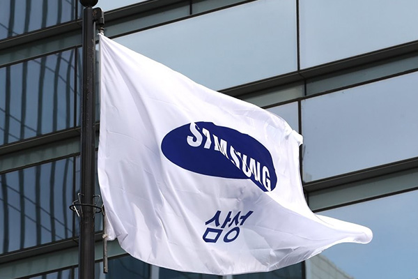 Samsung Pertahankan Posisi Teratas di Antara Perusahaan Besar Korsel dalam 10 Tahun Terakhir