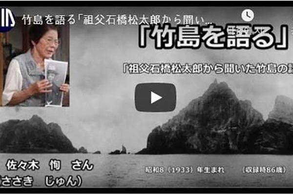 """북한도 일본 '독도 조업' 영상 공개에 """"엉터리 조작품"""""""