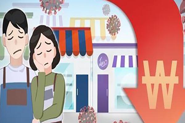 Doanh thu 38 ngành kinh doanh nhỏ lẻ của Hàn Quốc giảm 17% trong tháng 4