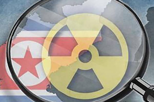 韓国当局「核施設ではない」 CNNの報道を否定