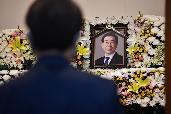 Seoul Mayor Park Won-soon Found Dead in Apparent Suicide