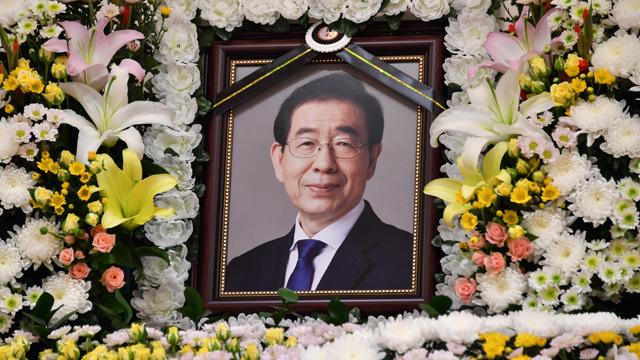 Le maire de Séoul Park Won-soon s'est donné la mort