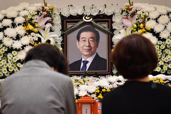 Late Mayor to Be Given 5-Day City Government Funeral