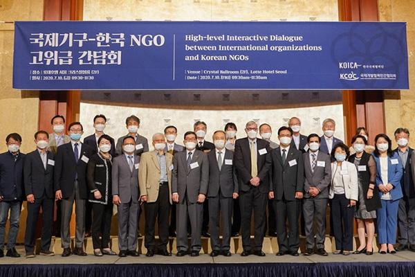 국내 NGO, 국제기구 협업으로 560억원 개발협력 시장 진출한다