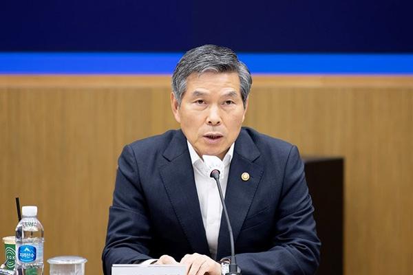 정경두, 군 인권관계관 회의 첫 주재…인권존중센터 구축 논의