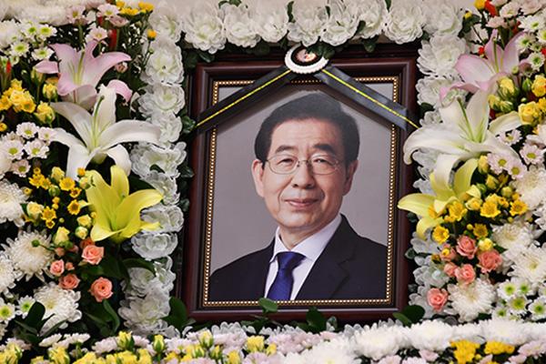 Wali Kota Seoul Ditemukan Tewas pada Jumat Subuh Setelah Dilaporkan Menghilang