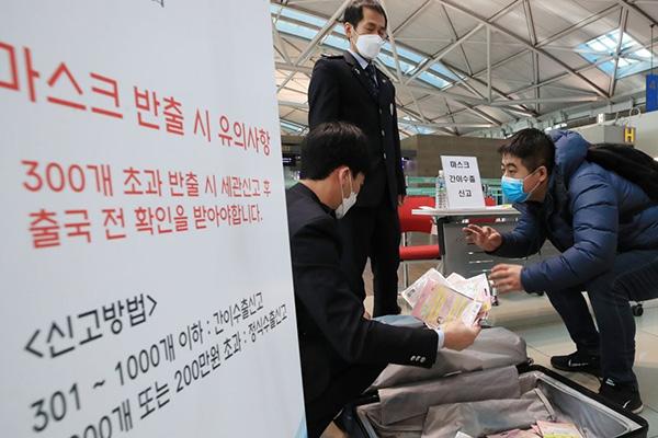 해외 가족에 보낸 마스크 610만장…13일부터 분기당 90매로
